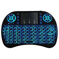 Беспроводная мини клавиатура I8 с тачпадом и подсветкой