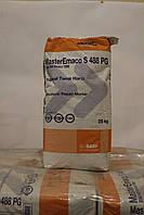 MasterEmaco S 488 PG (сухая смесь наливного типа для конструкционного ремонта бетона)