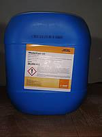 MasterCast 125 (Повышающая адгезию и водонепроницаемость добавка для растворов на основе акриловой дисперсии)