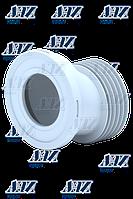 W0220 Эксцентрик жесткий 20 мм