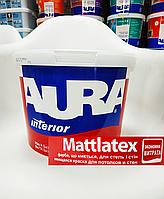 Интерьерная моющаяся краска Aura Mattlatex 10л белая