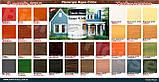 Фарба-антисептик на водній основі для фасадів будинків, вікон, дверей Aqua Color 1 л, фото 2