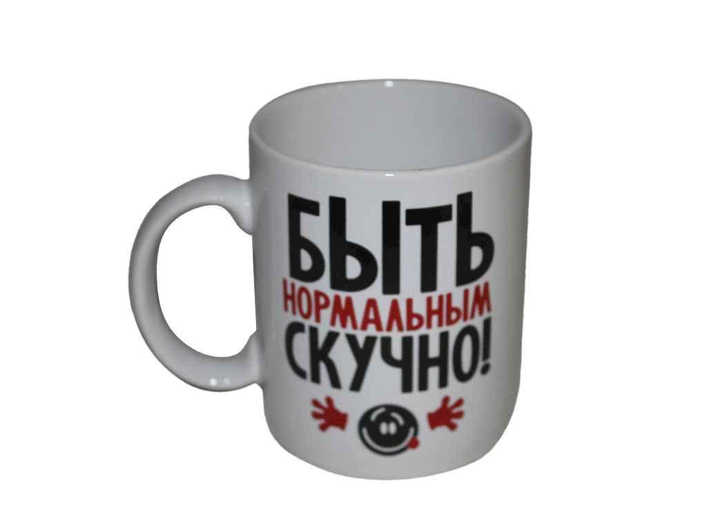 "Чашка 350 мл Приколы ""Авангард"""