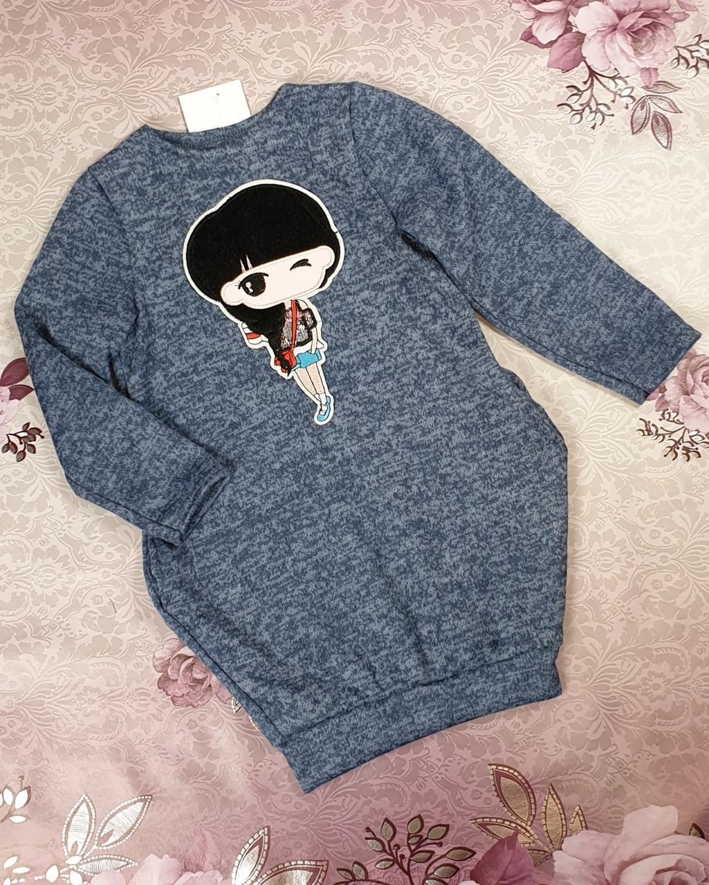 Детское платье для девочки   Каприз Лол  104-122 джинс