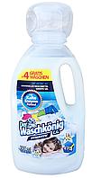 Гель для прання дитячого одягу Der Waschkonig sensitiv 1.625 мл.