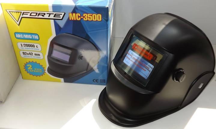 Сварочная маска хамелеон Forte МС-3500, фото 2