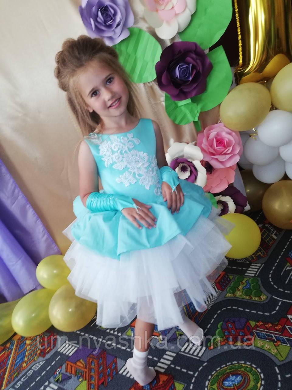Пышное детское платье Бетти Мятное на 4-5, 6-7 лет