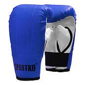 Снарядні рукавички кожвинил SPORTKO арт.ПД-3 синій S / M, під замовлення, 5 днів