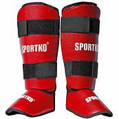 Защита для ног SPORTKO арт. 331 красный, под заказ, 5 дней
