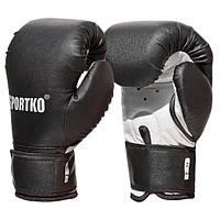 Боксерские перчатки SPORTKO арт. ПД2-8-OZ (унций). черный, под заказ, 5 дней