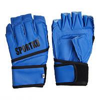 Перчатки с открытыми пальцами SPORTKO арт.ПД-4, под заказ, 5 дней