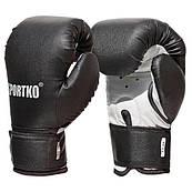 Боксерские перчатки SPORTKO арт. ПД2-10-OZ (унций). черный, под заказ, 5 дней