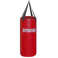 Боксерский мешок SPORTKO Боченок арт. МП-6, под заказ, 10 дней