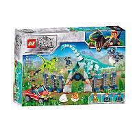"""Конструктор 82133 (АналогLegoJurassic World) """"Динозавры""""485 дет"""