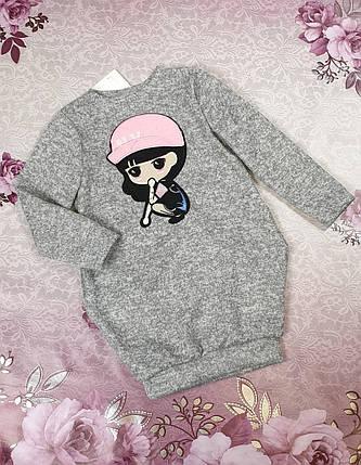 Детское платье для девочки   Каприз Лол  104-122 серый, фото 2