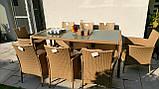 Обідній комплект меблів зі столом для саду ENDO 8+1, фото 2