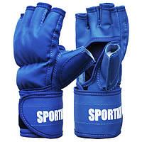 Битки с открытыми пальцами SPORTKO арт. ПД-5 синий, под заказ, 5 дней