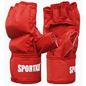 Битки с открытыми пальцами SPORTKO арт. ПД-5 красный, под заказ, 5 дней