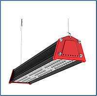 Светодиодный линейный подвесной светильник Kosmos HRack 90 Вт