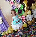 Пышное детское платье Бетти Мятное на 4-5, 6-7 лет, фото 2