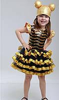 Костюм лялька LOL - Queen Bee - Королева Бджілка