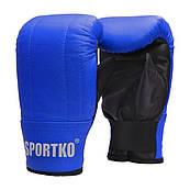 Перчатки снарядные кожанные SPORTKO арт.ПК3 синий L/XL, под заказ, 5 дней