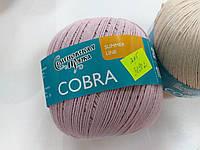 Пряжа для вязания Cobra(Кобра)