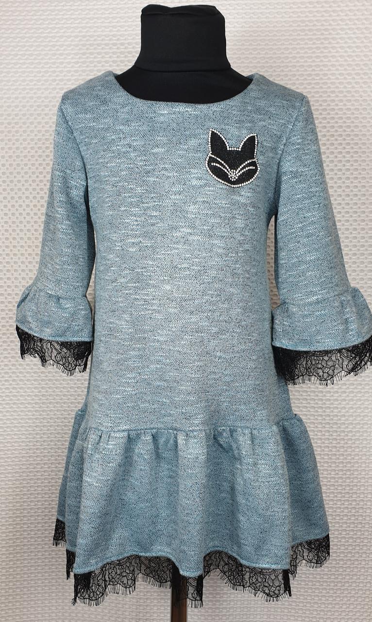 Модное стильное Платье для девочки Колокольчик 122-140 ментол