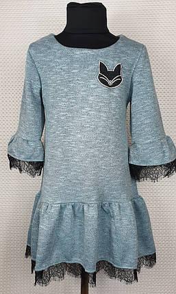 Модное стильное Платье для девочки Колокольчик 122-140 ментол, фото 2