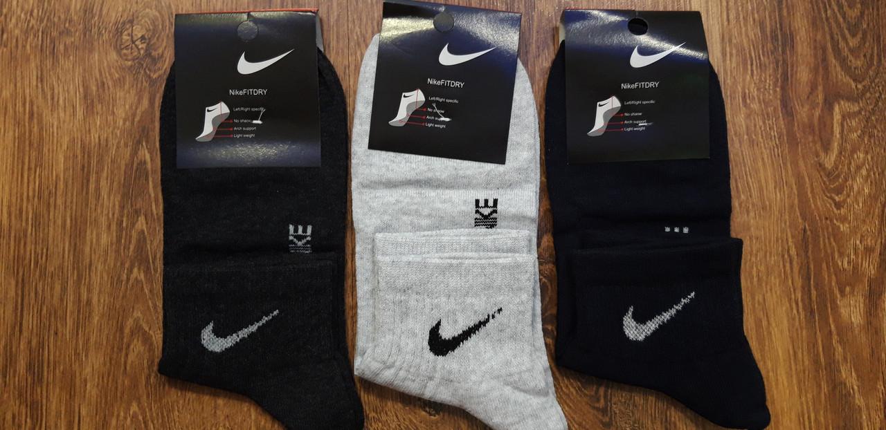 """Чоловічі спортивні шкарпетки в стилі """"Nike"""" Туреччина, оригінал 40-44"""