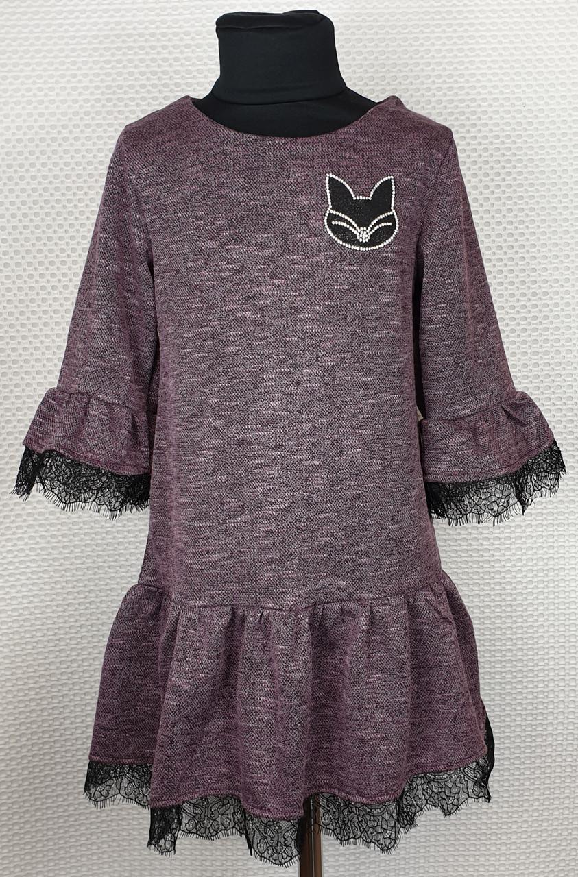 Модное стильное Платье для девочки Колокольчик 122-140 темно-сирень