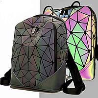 Геометрический рюкзак хамелеон женский вместительный для ноутбука Бао Бао Ювента, Bao Bao Issey Miyake 3032