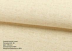 Римская штора Рогожка LUX  08 Песок