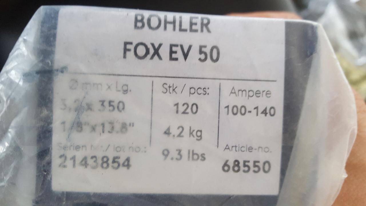 Зварювальні електроди BOHLER FOX EV 50 d 3,2 (4.2 кг), фото 1