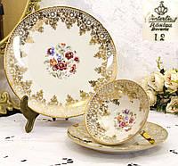 Антикварная фарфоровая чайная тройка, чашка, блюдце, тарелка, Winterling Roslau, Германия, фарфор, фото 1