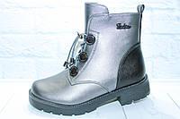 Демисезонные ботинки на девочку тм Tom.m, р. 35,37, фото 1