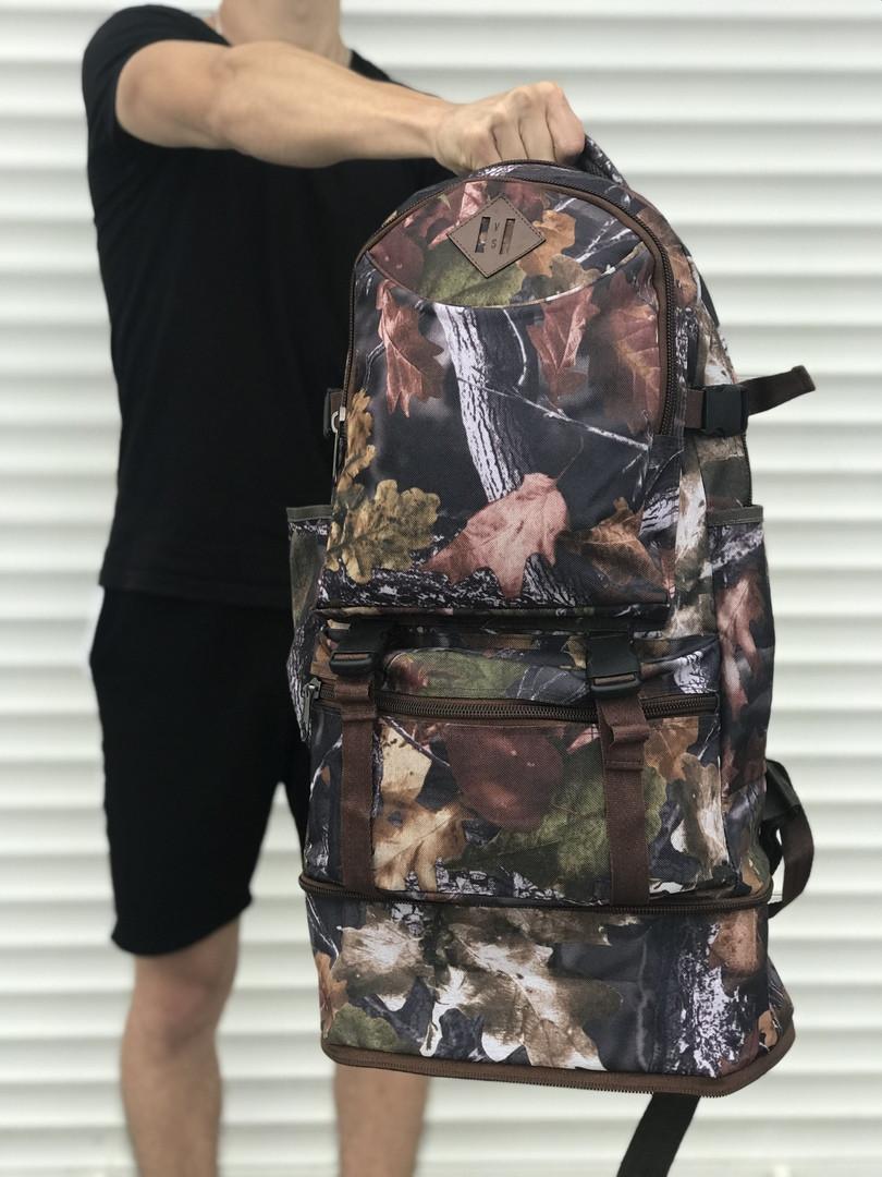 Мужской рюкзак с рассувным дном