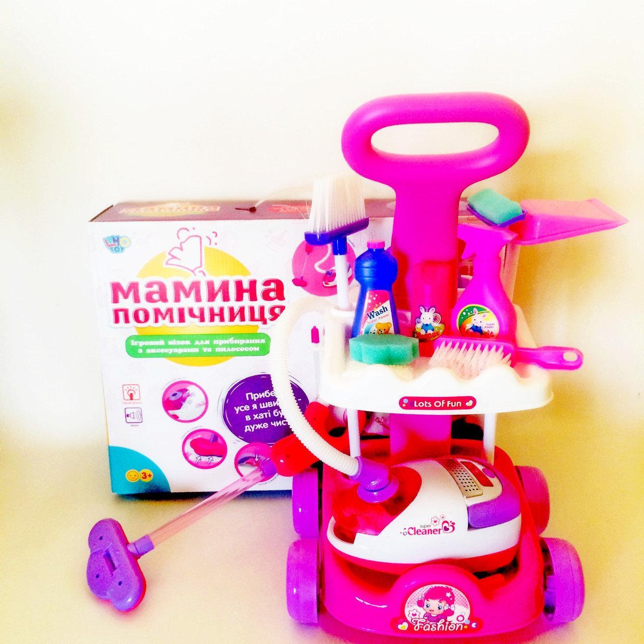 Детский игровой набор для уборки арт.5938, пылесос, тележка