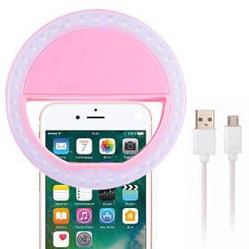 Светодиодное селфи кольцо с USB-зарядкой Selfie Ring Light Цвета Белый, Розовый, Голубой
