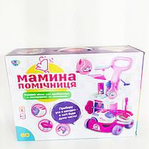 Детский игровой набор для уборки арт.5938, пылесос, тележка, фото 3