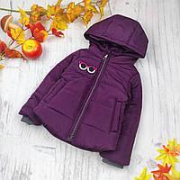 Детские куртки оптом (6шт) на девочек осень, 86-116