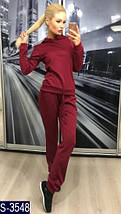 Спортивный костюм женский свободный, фото 2