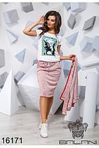 Спортивный костюм с юбкой женский, фото 3