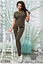 Женский спортивный костюм цвета хаки, фото 3