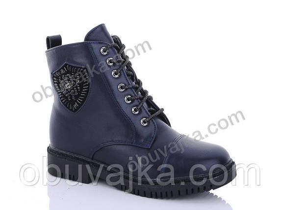 Зимняя обувь оптом Ботинки для девочек от фирмы KLF(32-37), фото 2