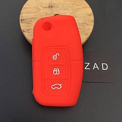 Силиконовый чехол для ключа Ford fiesta,B/C/S-max,Focus,Kuga,Edge,Mondeo, Mustang,F150,fusion,Explorer,Taurus