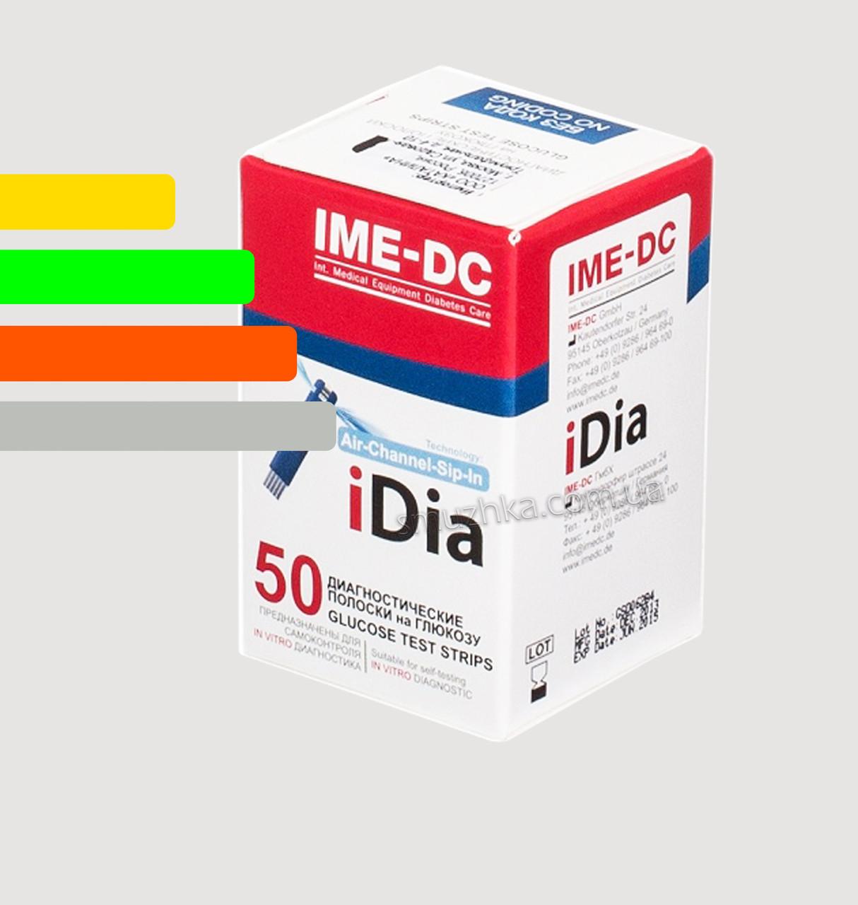 Тест полоски Ime DC Idia - Име Диси Айдиа 50 шт.