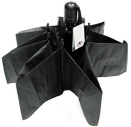 Зонт мужской автомат DOPPLER модель 7443463 001, фото 2