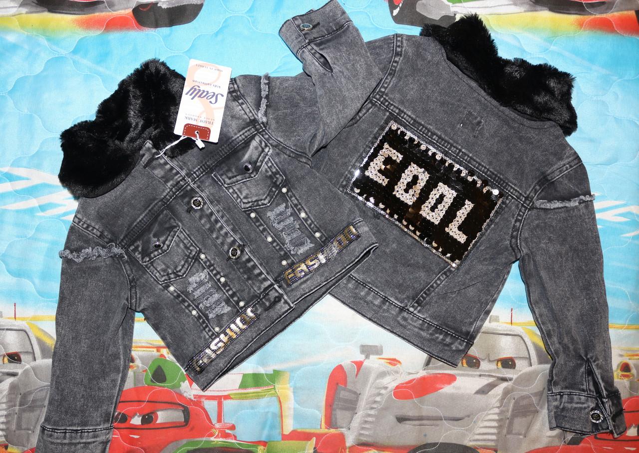 Стильная джинсовая куртка на девочку 2,3,4,5 лет