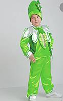"""Карнавальний костюм """"Горох"""" для хлопчика"""